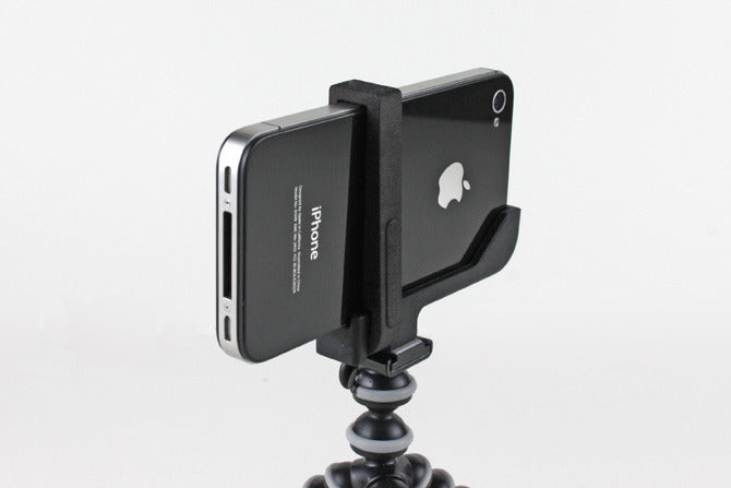 Best Tripod For Iphone 4s Macrumors Forums