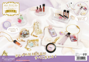 UV Resin Special Kit: Cosmetics - Craft Kitsune
