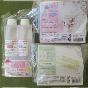 3D Silicone Gel Set (300mL of Gel and 2 Floral Arrangement Kits) - Craft Kitsune