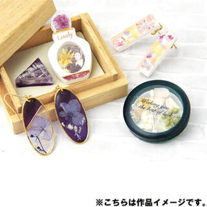 UV Resin Special Set: Botanical - Craft Kitsune