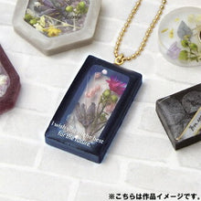 Load image into Gallery viewer, UV Resin Special Set: Botanical - Craft Kitsune