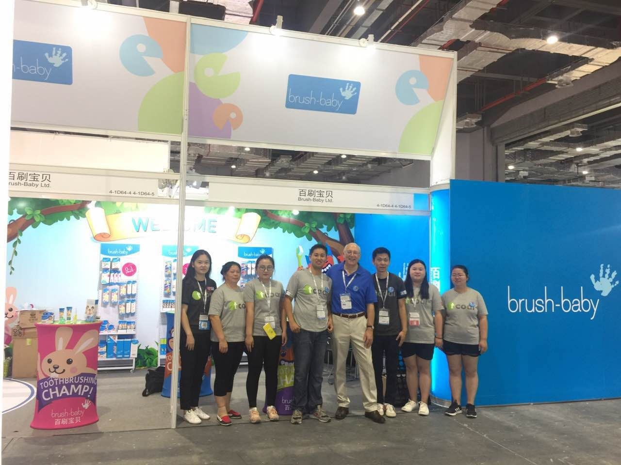 CBME_2017_-_Kevin_and_team in China childrens toothbrushs toothcare for kids