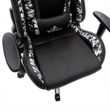 SILLA GAMING YEYIAN CHAIR YFRS-051820 RYUJI SNOW CAMO