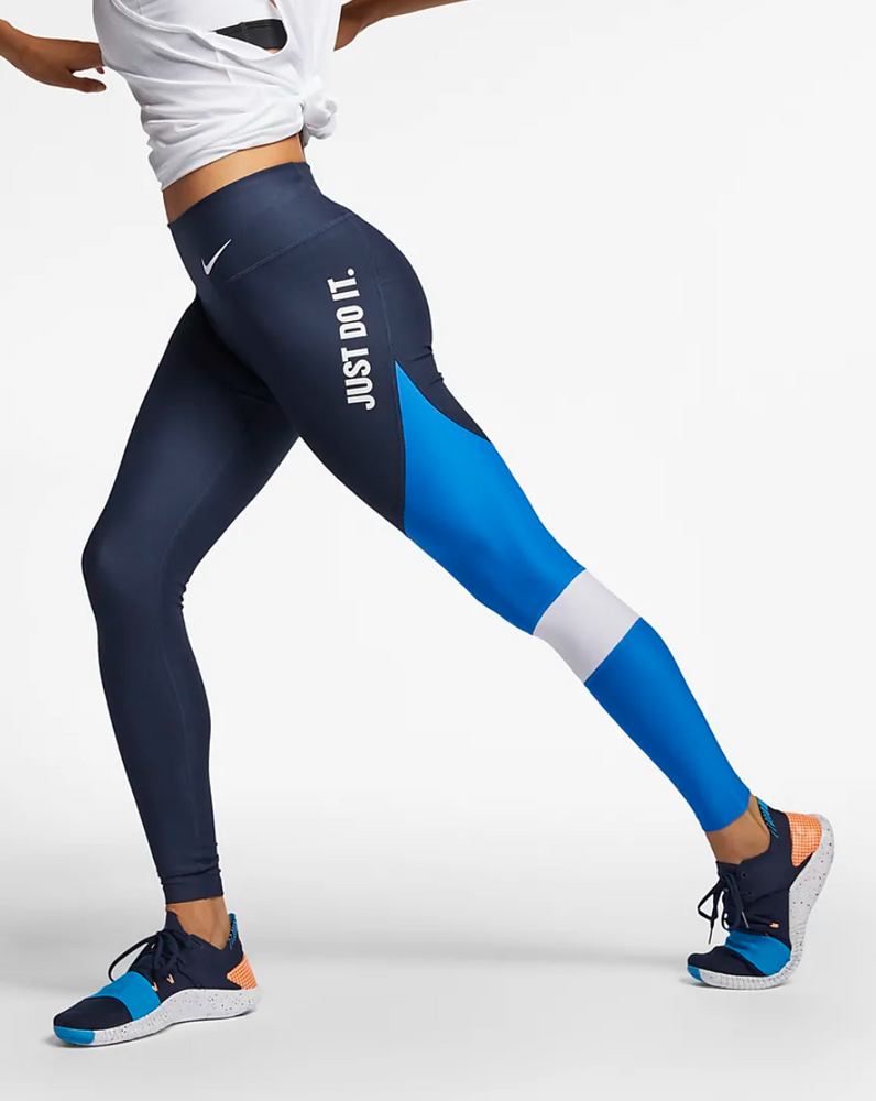 Nike® Sports Leggings: Must Haves on Sale up to −53% | Stylight