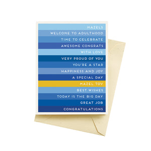 Mazel Tov Stripes Card