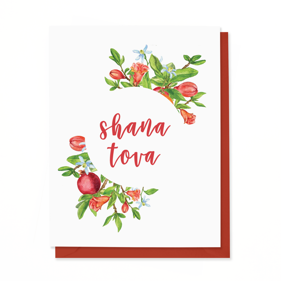 Rosh Hashanah Fruit Watercolor Card