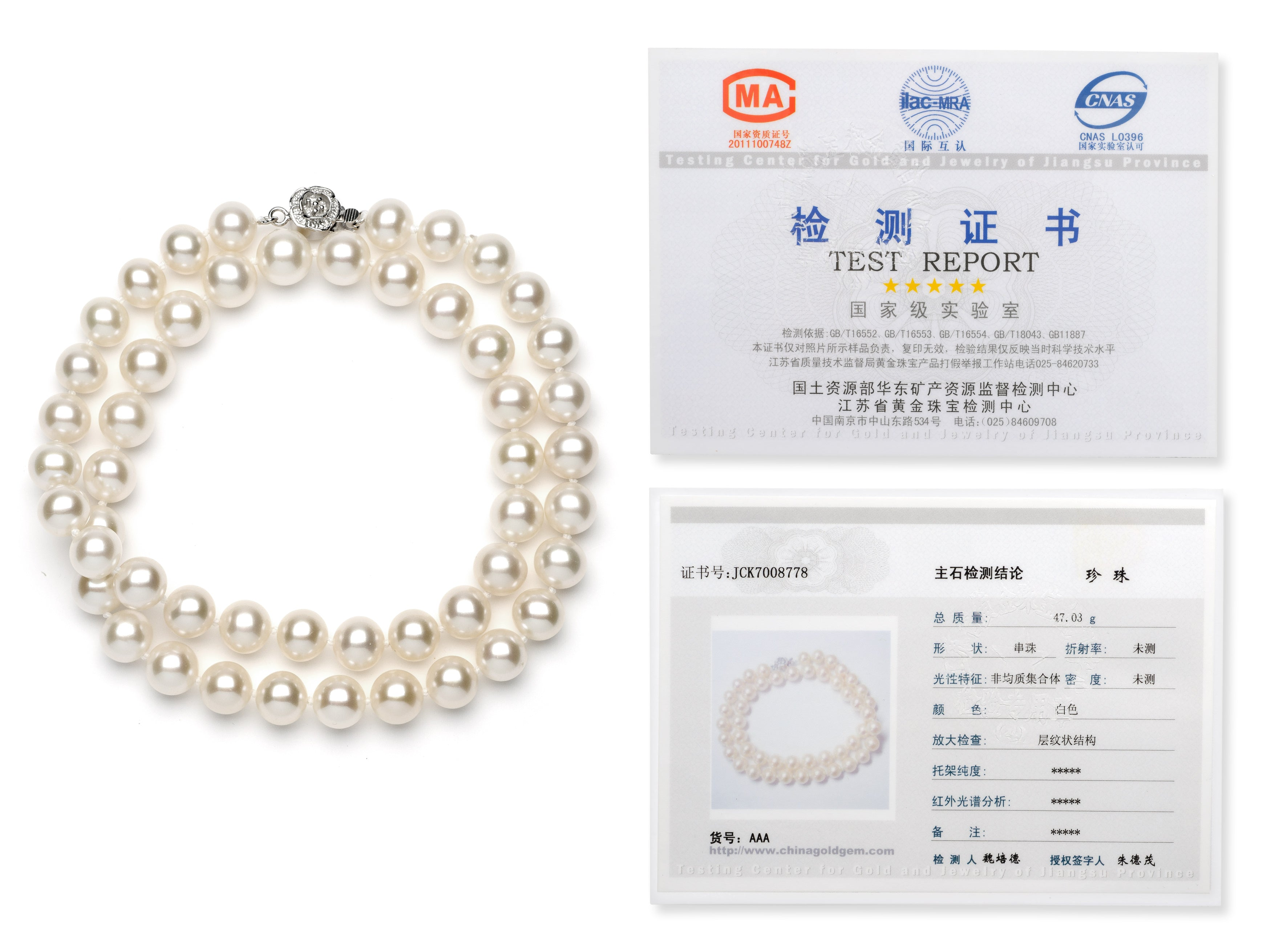 Necklace/Bracelet Set 9 mm White Freshwater Pearls