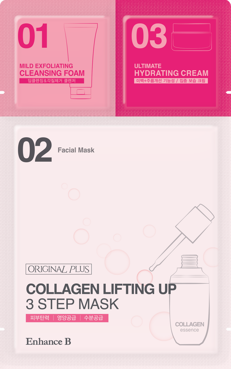 Collagen Lifting Up 3 Step Mask