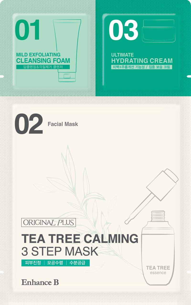 Tea Tree Calming 3 Step Mask 5 PK
