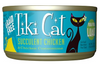 Tiki Cat Puka Puka Luau Succulent Chicken in Chicken Consomme