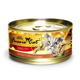 Fussie Cat Super Premium Chicken Formula with Gravy