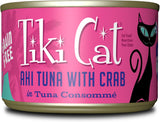 Tiki Cat Hana Grill Ahi Tuna with Crab in Tuna Consomme