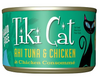 Tiki Cat Hookena Luau Ahi Tuna & Chicken in Chicken Consomme