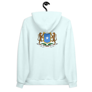 Open image in slideshow, Bright blue Hoodie