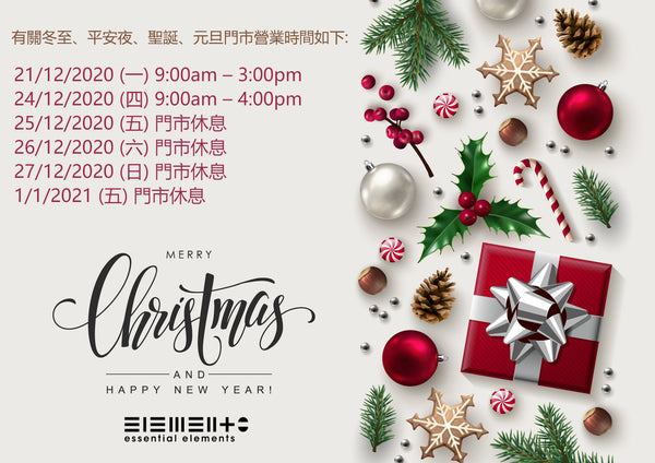 Special Operation hours during Winter Solstice , Xmas & New Year holiday