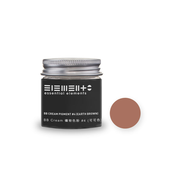 BB Cream Pigment No. 4 (Earth Brown)