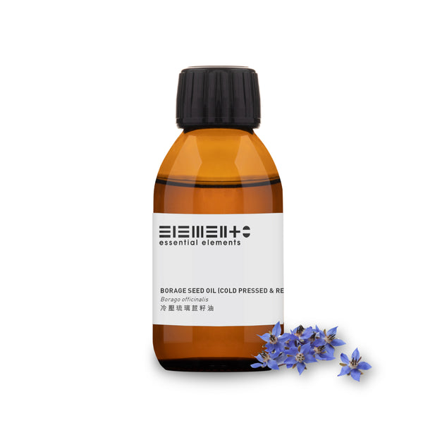Cold - Pressed Borage Oil 100ml