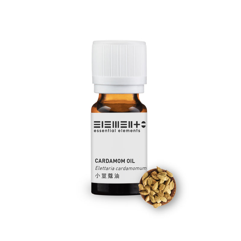 Cardamon Oil (Best Before 02/2021)