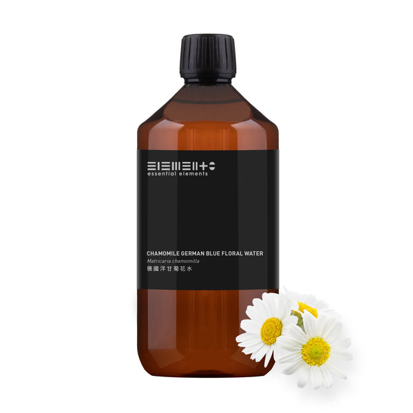 Chamomile German Floral Water 1000ml