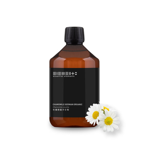 Chamomile German Floral Water (Organic) 250ml