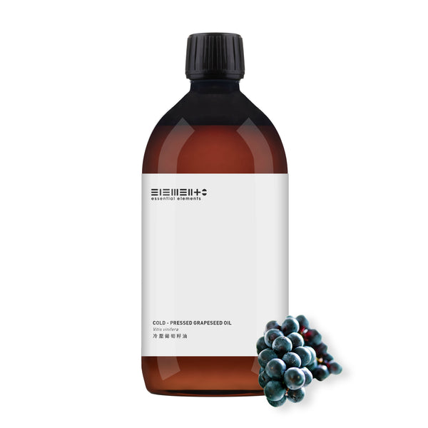 Cold - Pressed Grapeseed Oil (Refined) 1000ml