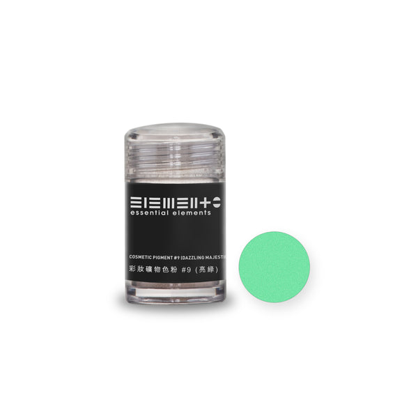 Cosmetic Pigment #9 (Dazzling Majestic Green)