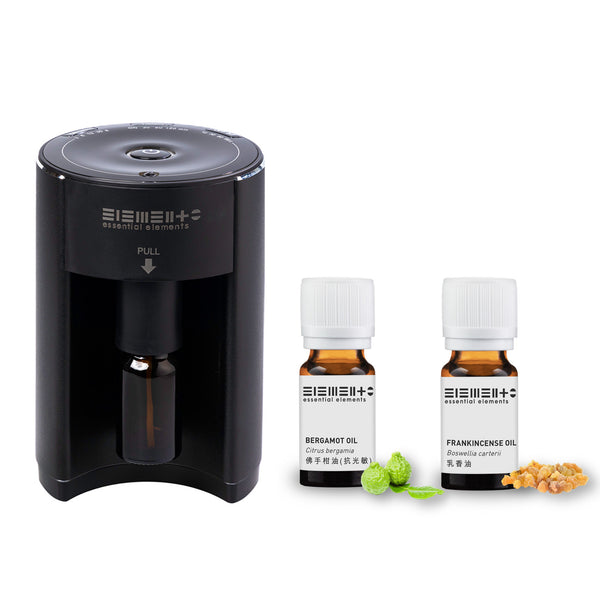 Online Limited - Aroma Nebulizing Diffuser with Essential Oils (Frankincense + Bergamot)