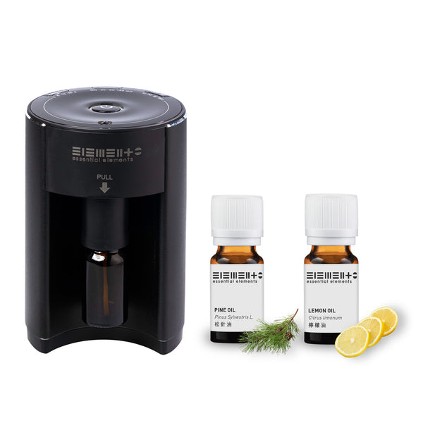 Online Limited - Aroma Nebulizing Diffuser with Essential Oils (Lemon + Pine)