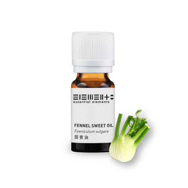 Fennel Sweet Oil