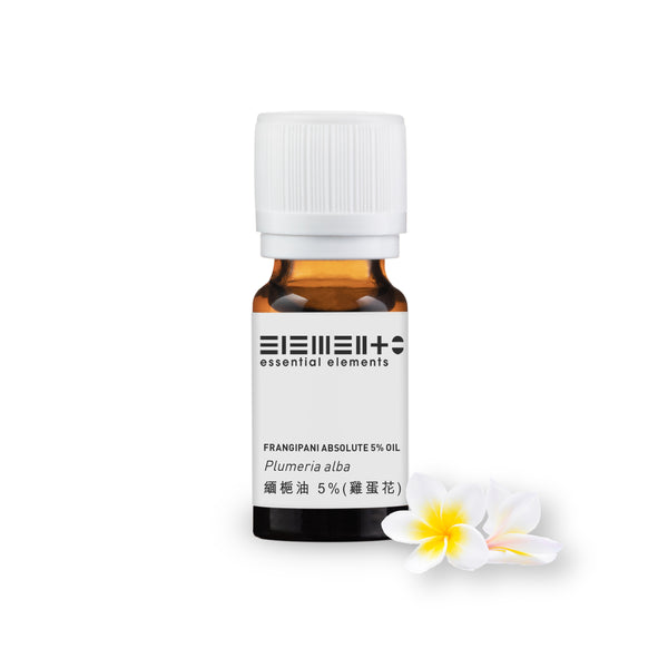 Frangipani Absolute Oil 5%