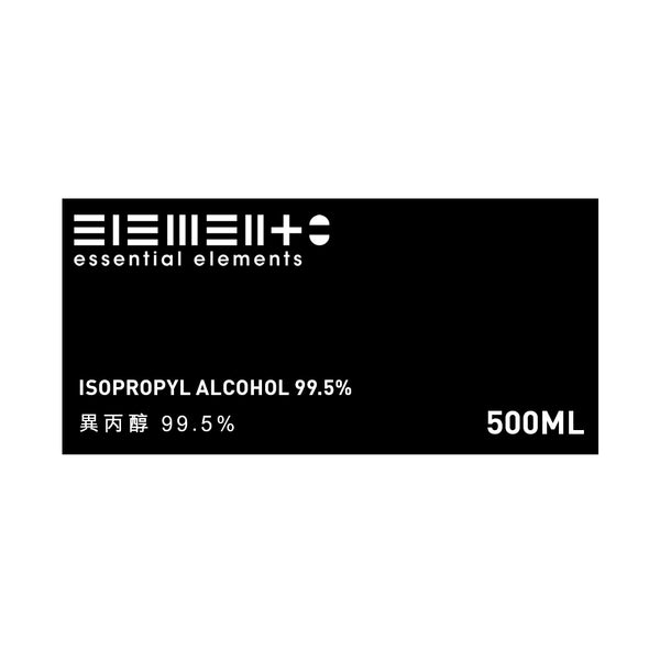 Isopropyl Alcohol 99.5% (self pick up only)