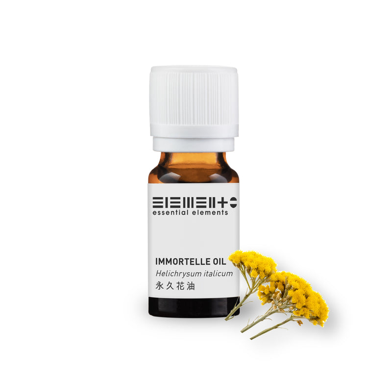 Immortelle Oil (Everlasting)