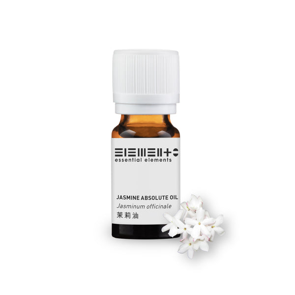 Jasmine Absolute Oil 100%