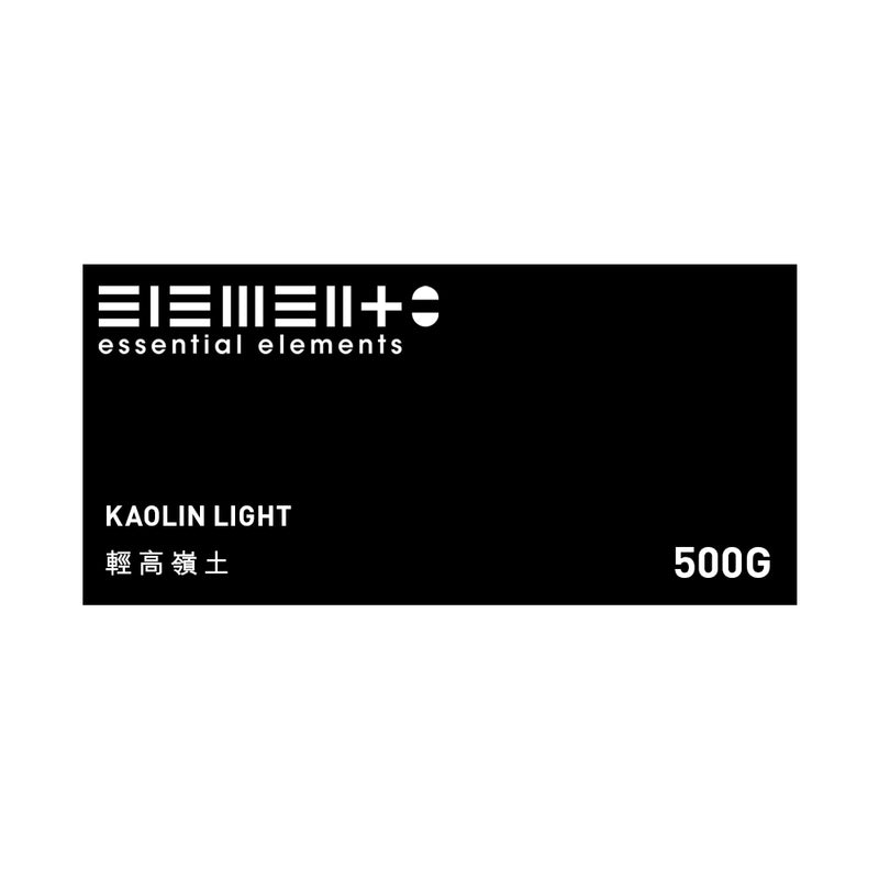 Kaolin Light