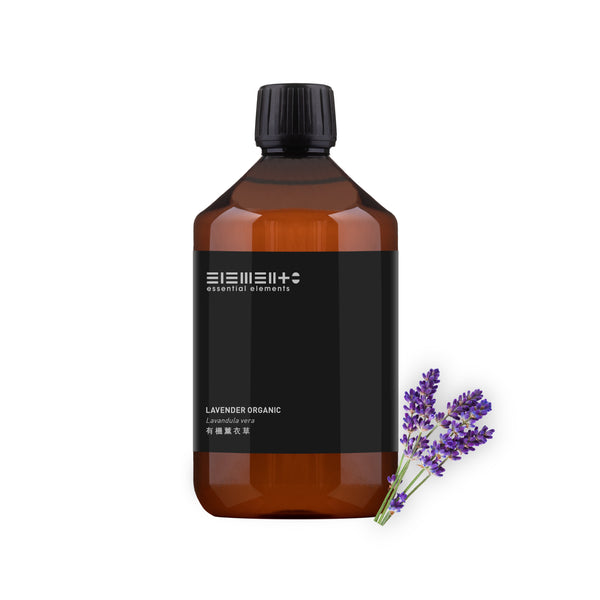 Lavender Floral Water (Organic) 500ml