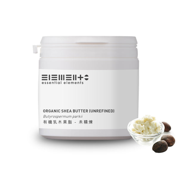 Shea Butter - unrefined (Organic) 500g