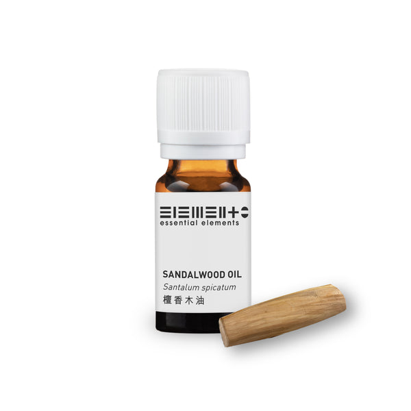 Sandalwood Oil (Australia)