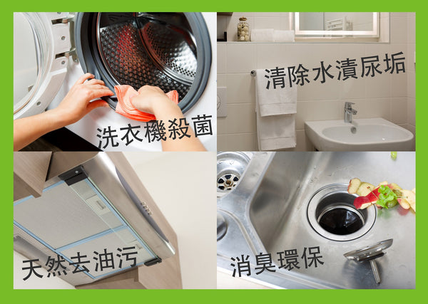 General cleaning (cleaning of bathroom, kitchen, washing machine) Set #Sodium bicarbonate #Citric acid #Sodium percarbonate