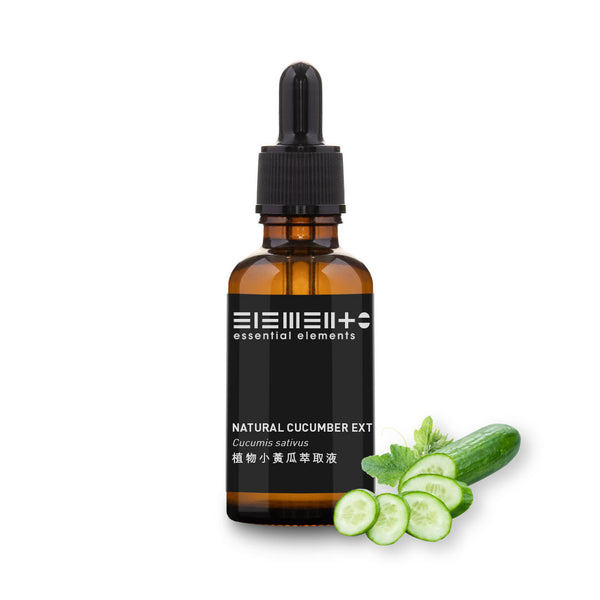 Natural Cucumber Liquid Extract 30ml