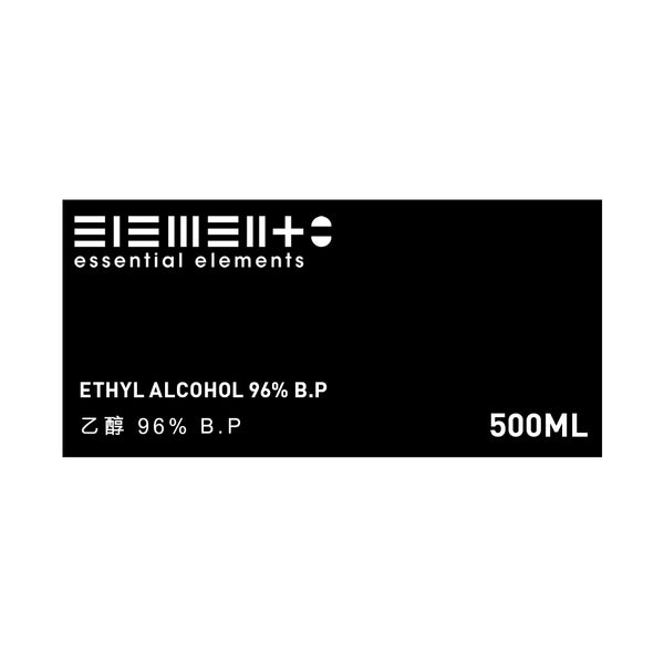 Ethyl Alcohol 96% B.P (Self pick up only)