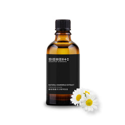 Natural Chamomile Liquid Extract