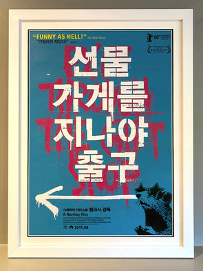 Banksy - 'Exit Through The Gift Shop' Original Film Poster (Rare Korean Version)