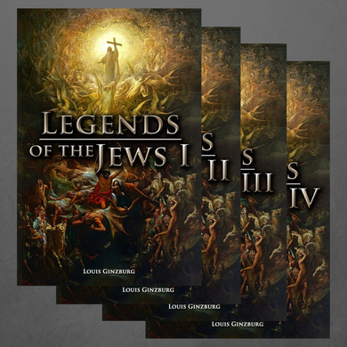 Legends of the Jews: Volumes I to IV - sacred-word-publishing-2