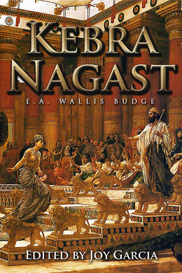 Kebra Nagast Ebook - sacred-word-publishing-2