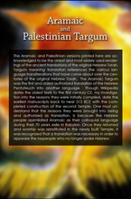 The Aramaic and Palestinian Targums