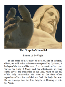 The Gospel of Gamaliel: Lament of the Virgin and the Martyrdom of Pilate Ebook - sacred-word-publishing-2