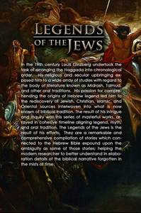 The Legends of the Jews I - sacred-word-publishing-2