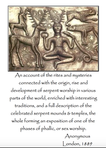 Ophiolatreia Ebook - sacred-word-publishing-2