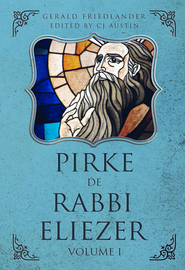 Pirke de Rabbi Eliezer, Volume I Ebook