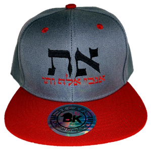 Aleph Tav Flat Bill - sacred-word-publishing-2